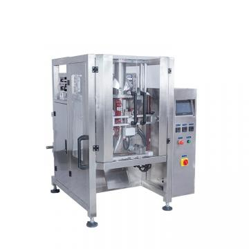 Automatic Weighing Packing Machine Price